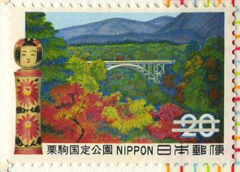 国内ポストカード文通 corikoさんへ_a0275527_21292362.jpg
