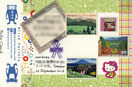国内ポストカード文通 corikoさんへ_a0275527_21293567.jpg