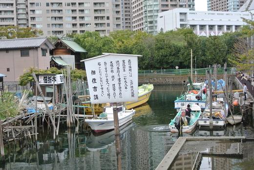 東京下町八社福参り+烏森神社_f0171028_13215453.jpg