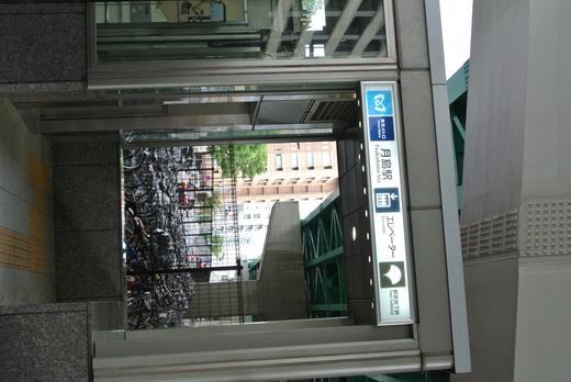 東京下町八社福参り+烏森神社_f0171028_13383022.jpg