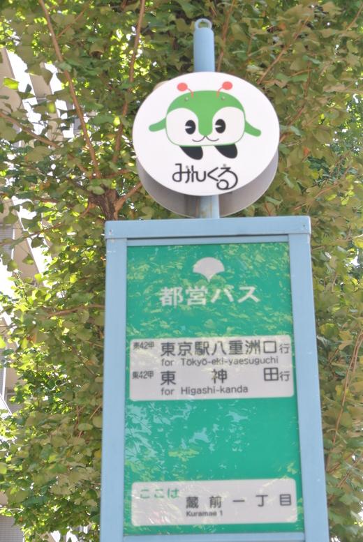 東京下町八社福参り+烏森神社_f0171028_5545271.jpg