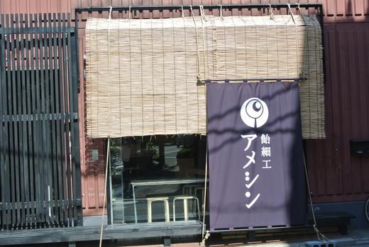 東京下町八社福参り+烏森神社_f0171028_554855.jpg