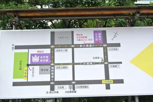 東京下町八社福参り+烏森神社_f0171028_6434289.jpg