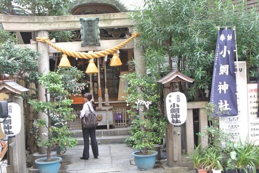 東京下町八社福参り+烏森神社_f0171028_7122755.jpg