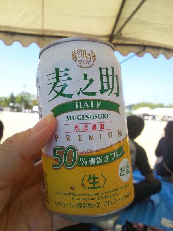 三連覇だぁ〜(*^^*)_d0180229_11483081.jpg