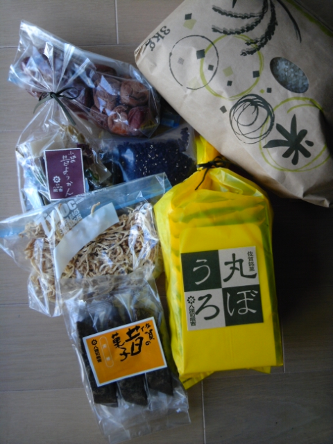 うれしい贈り物o(^-^)o_b0204930_13444173.jpg