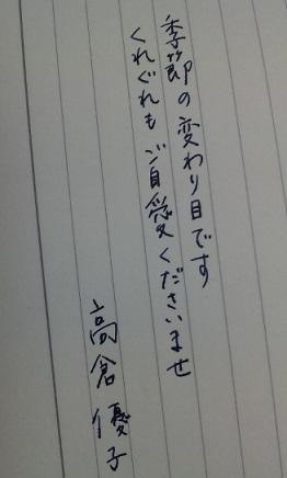 c0221732_6261674.jpg