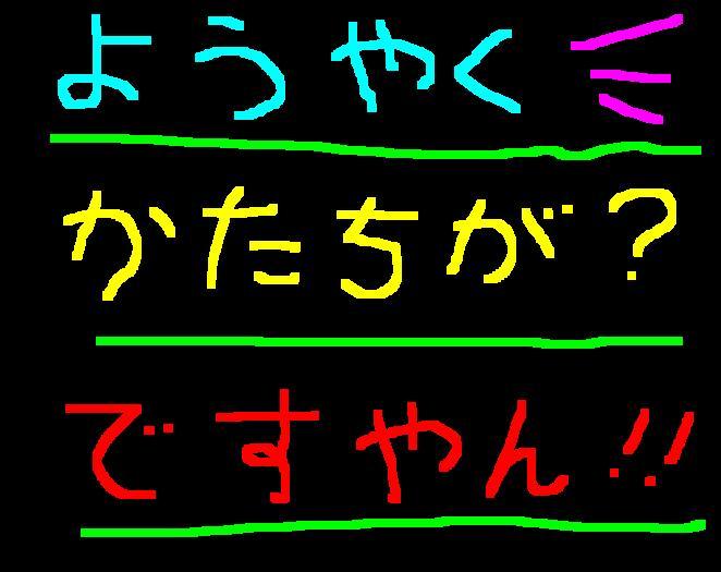 f0056935_1332886.jpg