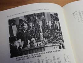 日中国交正常化提言 <1968年9月8日>_c0180341_619558.jpg