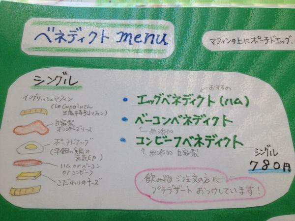 f.cafe(エフドットカフェ)_e0292546_093246.jpg