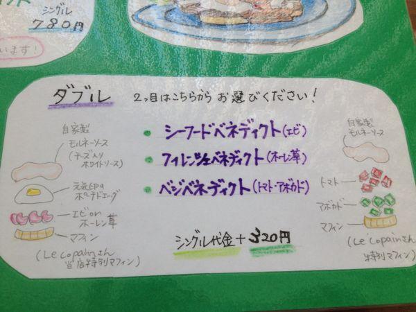 f.cafe(エフドットカフェ)_e0292546_093457.jpg