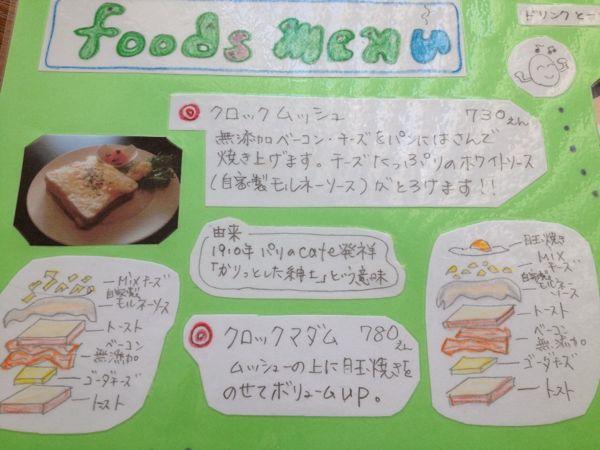 f.cafe(エフドットカフェ)_e0292546_093774.jpg