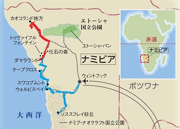 ナミビアの旅(30) カオコランドのオプウォ・カントリーロッジへ _c0011649_14174266.jpg