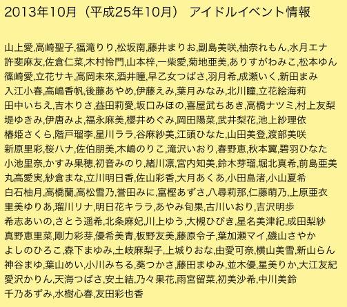 b0241250_2103719.jpg