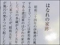 d0138650_19595196.jpg