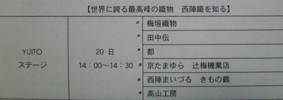 f0181251_16204356.jpg