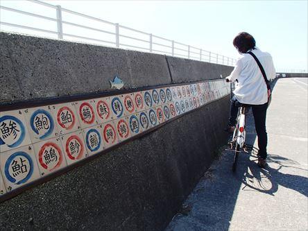日間賀島を走ってみた_e0044657_2391793.jpg