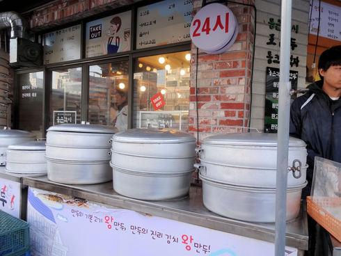 3月 ソウル旅行 その20 九老デジタル団地で激ウマのムチムチ蒸しパン&ウズラのタマゴ_f0054260_6573932.jpg