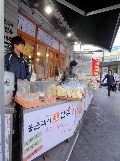 3月 ソウル旅行 その20 九老デジタル団地で激ウマのムチムチ蒸しパン&ウズラのタマゴ_f0054260_657781.jpg