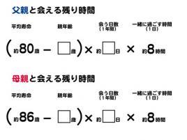b0280161_8453157.jpg