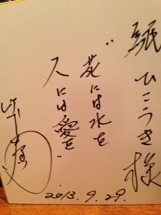 行くしかない。進んで行くしかない。……by竹本孝之さん_b0129362_21383441.jpg