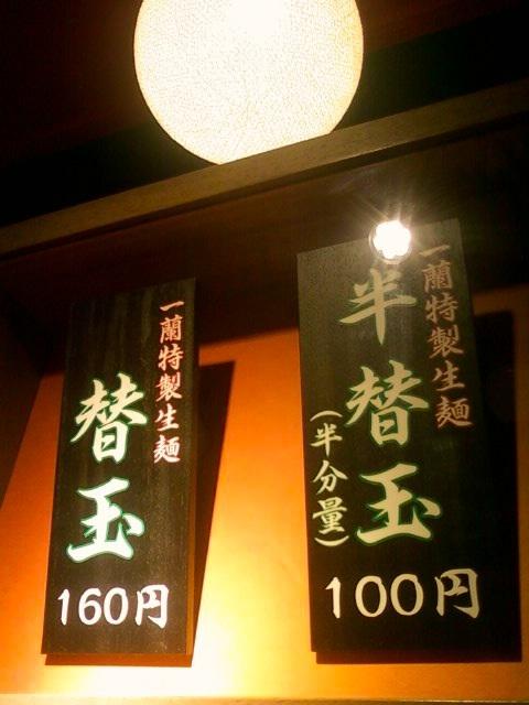 夏休み自由研究報告会  <日本人の外食文化にびっくり>の巻_b0153663_1644023.jpg