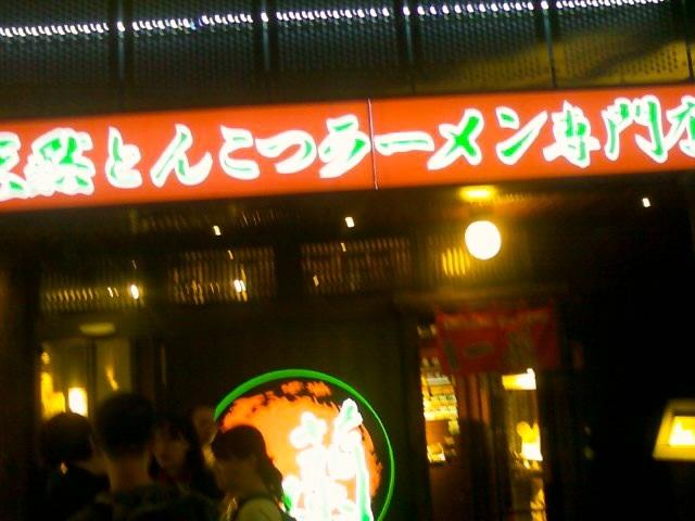 夏休み自由研究報告会  <日本人の外食文化にびっくり>の巻_b0153663_16571285.jpg
