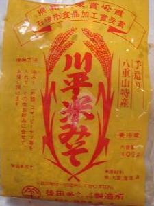 おばあの米味噌_c0100865_2274861.jpg