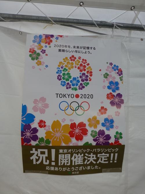 スポーツ祭2013_c0100865_86010.jpg