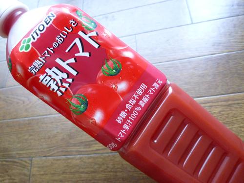 【伊藤園】完熟トマトのおいしさ 熟トマト_c0152767_223122.jpg