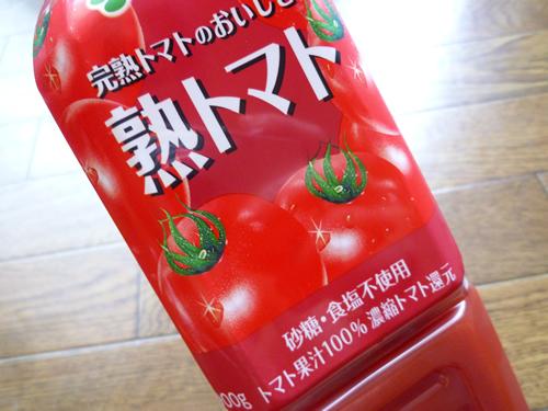【伊藤園】完熟トマトのおいしさ 熟トマト_c0152767_223226.jpg