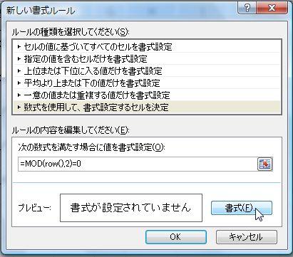 e0181075_1130269.jpg