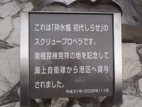 f0052277_1443473.jpg