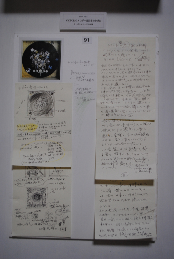 多田金コンサートと舟見アトリエ訪問_c0267580_22563571.jpg