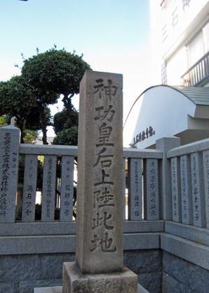 三石神社 (和田岬)_a0045381_8452889.jpg