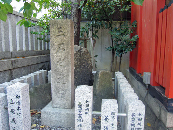 三石神社 (和田岬)_a0045381_8521024.jpg