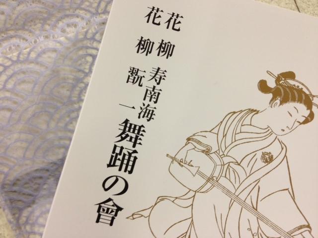 9月29日 芸術の秋_d0171384_2138598.jpg