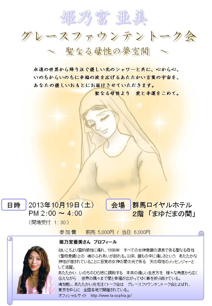 f0186787_18123989.jpg