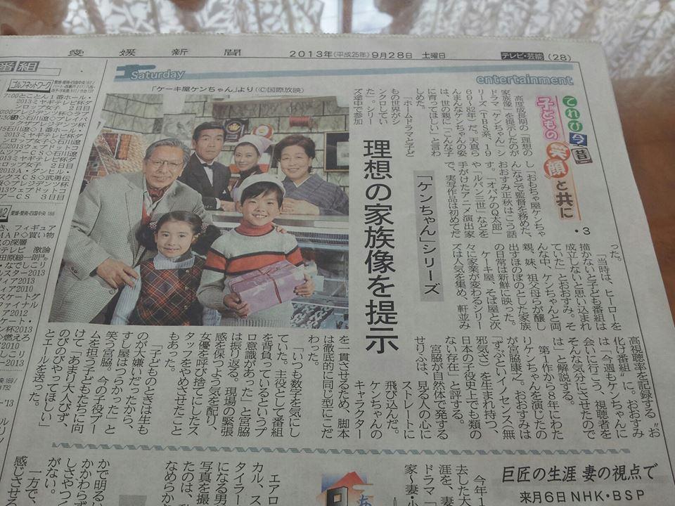 いっしゅうさんと池ちゃん行きつけの凄いお店!_c0186691_10454710.jpg