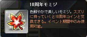 d0148092_18123480.jpg