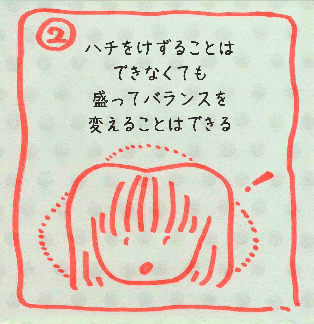 b0159995_13415629.jpg