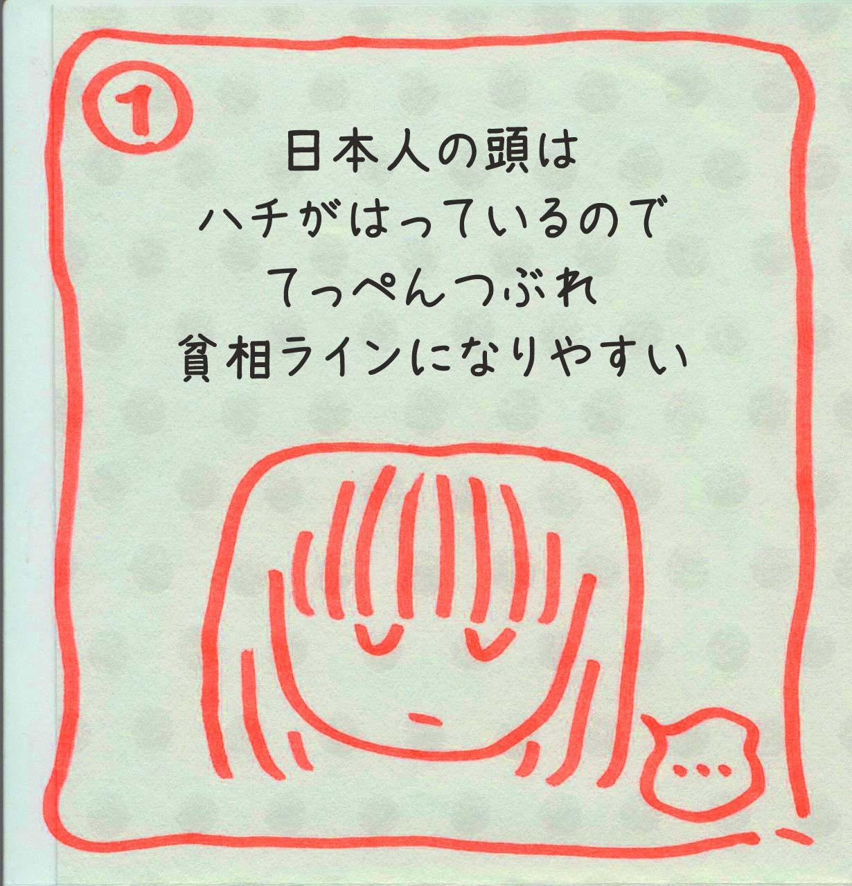 b0159995_1342816.jpg