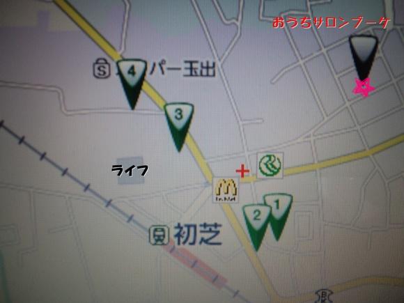 f0237399_130921.jpg