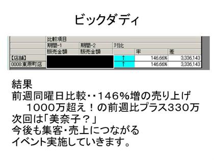 f0070004_1647261.jpg