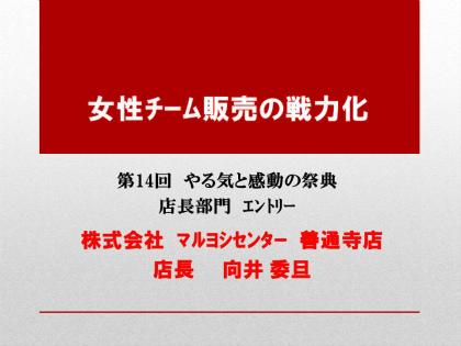 f0070004_16511595.jpg