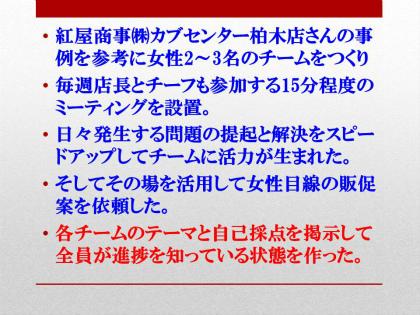 f0070004_16514856.jpg