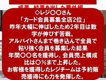 f0070004_1653678.jpg