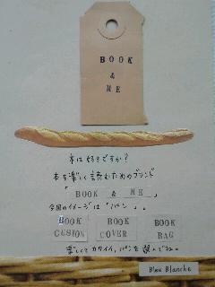 b0183914_18521550.jpg