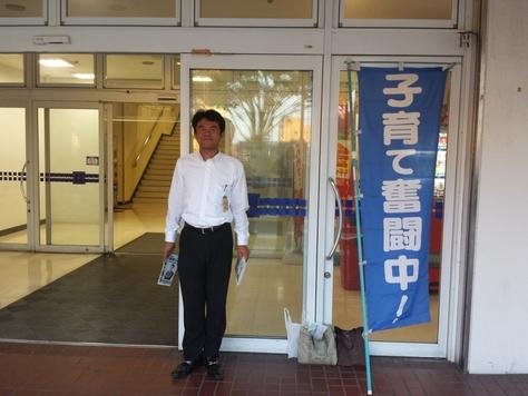 鶴瀬駅にて会報配布_d0130714_681341.jpg