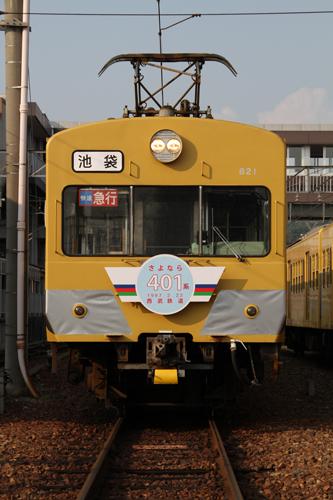 f0215016_053911.jpg